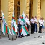 BULGARKA-15 (2)